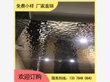 雙面壓花超細酒店吊頂定做不銹鋼水波紋板