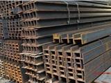 批发-深圳市H型钢,工字钢产品质量高