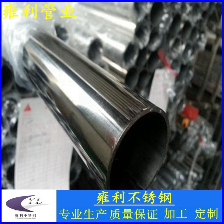 汕头45×95 不锈钢矩形管真空电镀