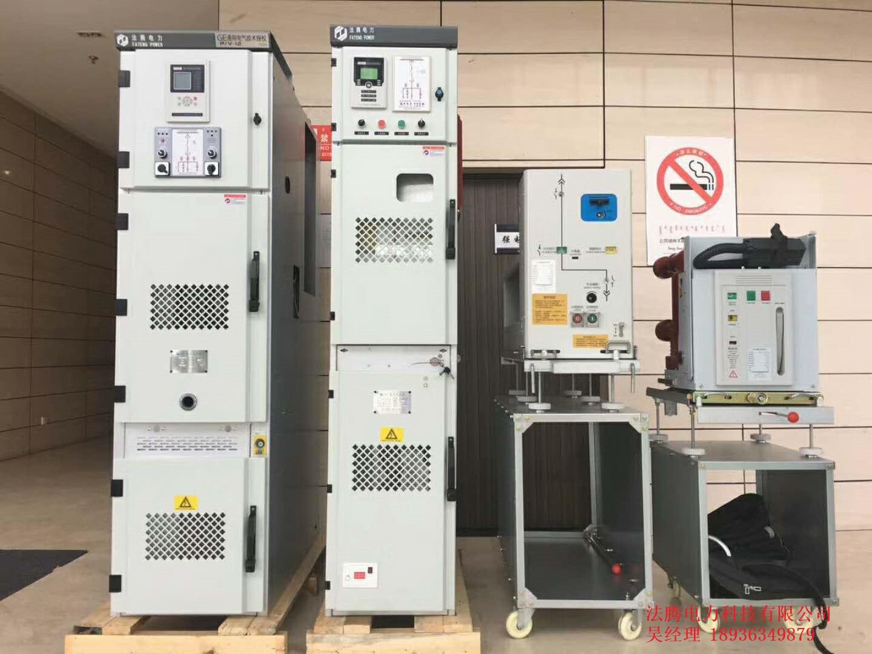 广东省汕尾市功能完备的KYN550开关柜450中置柜使用方便KYN92A维护简单