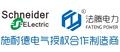 法騰電力科技有限公司