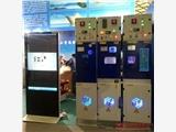 北京顺义区550手车柜类似于KYN188(SGM)