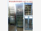 实验室用的锂电池,纽扣电池测试恒温箱