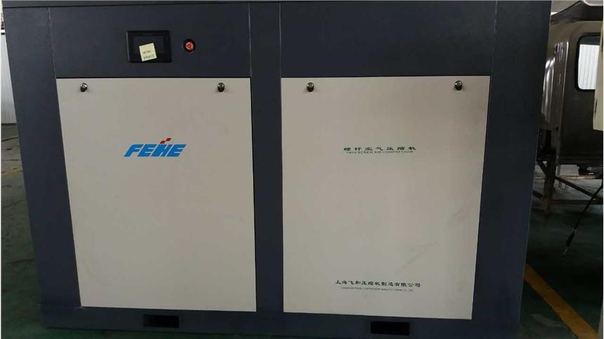 沈阳市新飞和空压机 FHOGD 飞和螺杆式空压机,空压机销售及维修