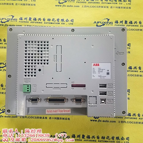 CBL-3C-L1D-FLY-10