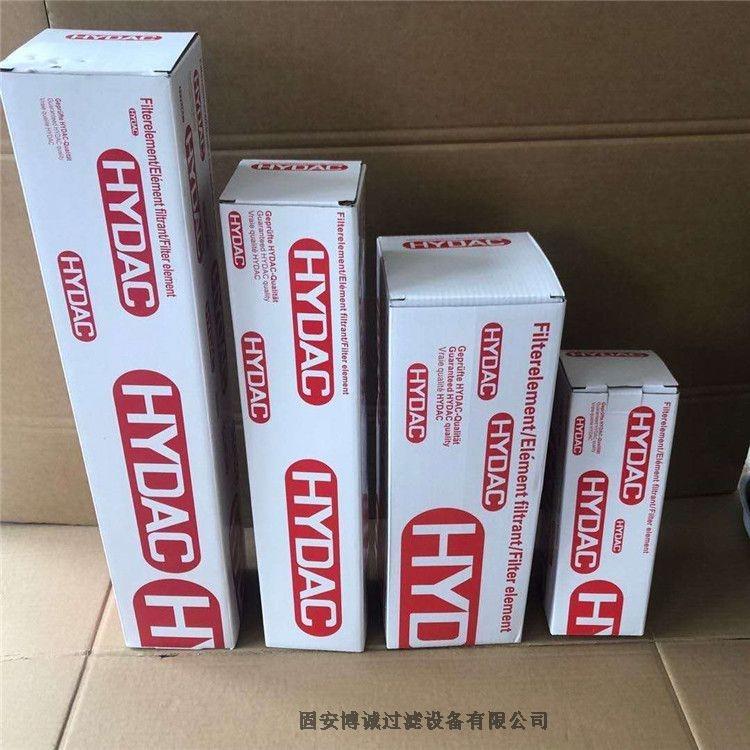 供應 替代 賀德克液壓濾芯 2600R003ON 賀德克回油濾芯