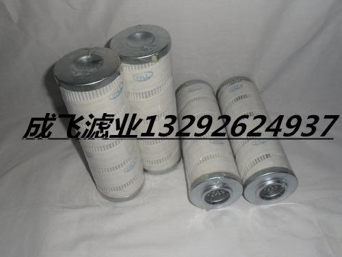 HC8314FKP16H�H���V芯�|量保�C