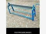廣西柳州柳城鋁皮卷圓機哪個價格最低