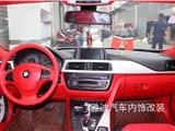西安宝马3系改红色真皮内饰仪表台进口真皮座椅门板翻毛皮车顶