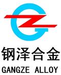 上海鋼澤合金集團有限公司