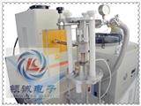 新闻:鹤岗不锈钢中频节能熔炼炉—维修厂家