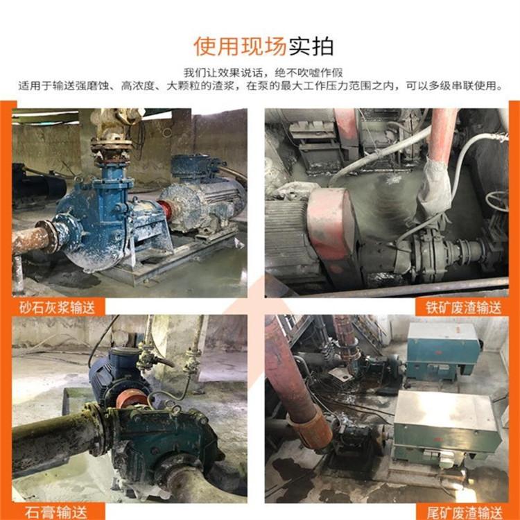 新闻:绍兴250ZJIA103矿渣煤渣清淤泵