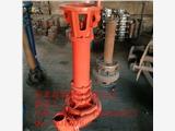 厂家直销50NYL25-8液下泥浆泵 无堵塞泥浆泵选型