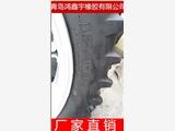 中耕機輪胎12.4-48噴藥機輪胎農業機械輪胎12.4-48批發鋼圈內胎