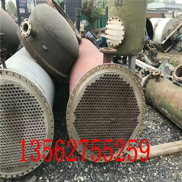 阿里處理二手列管冷凝器