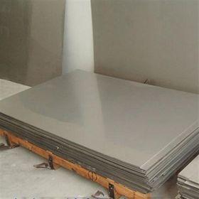Monel 400 鎳基合金材料