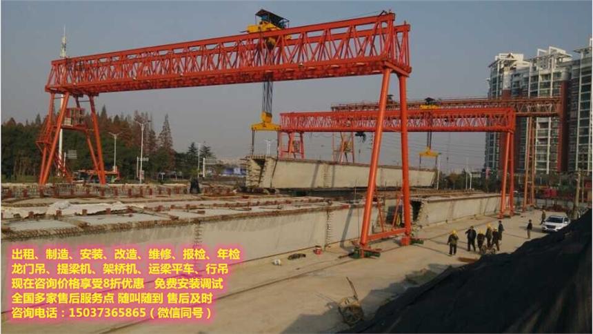 龍門吊出租廠,龍門吊出租價格,180噸架橋機租賃價格