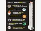 黄冈温度检测仪ad2286设备医用探头热成像