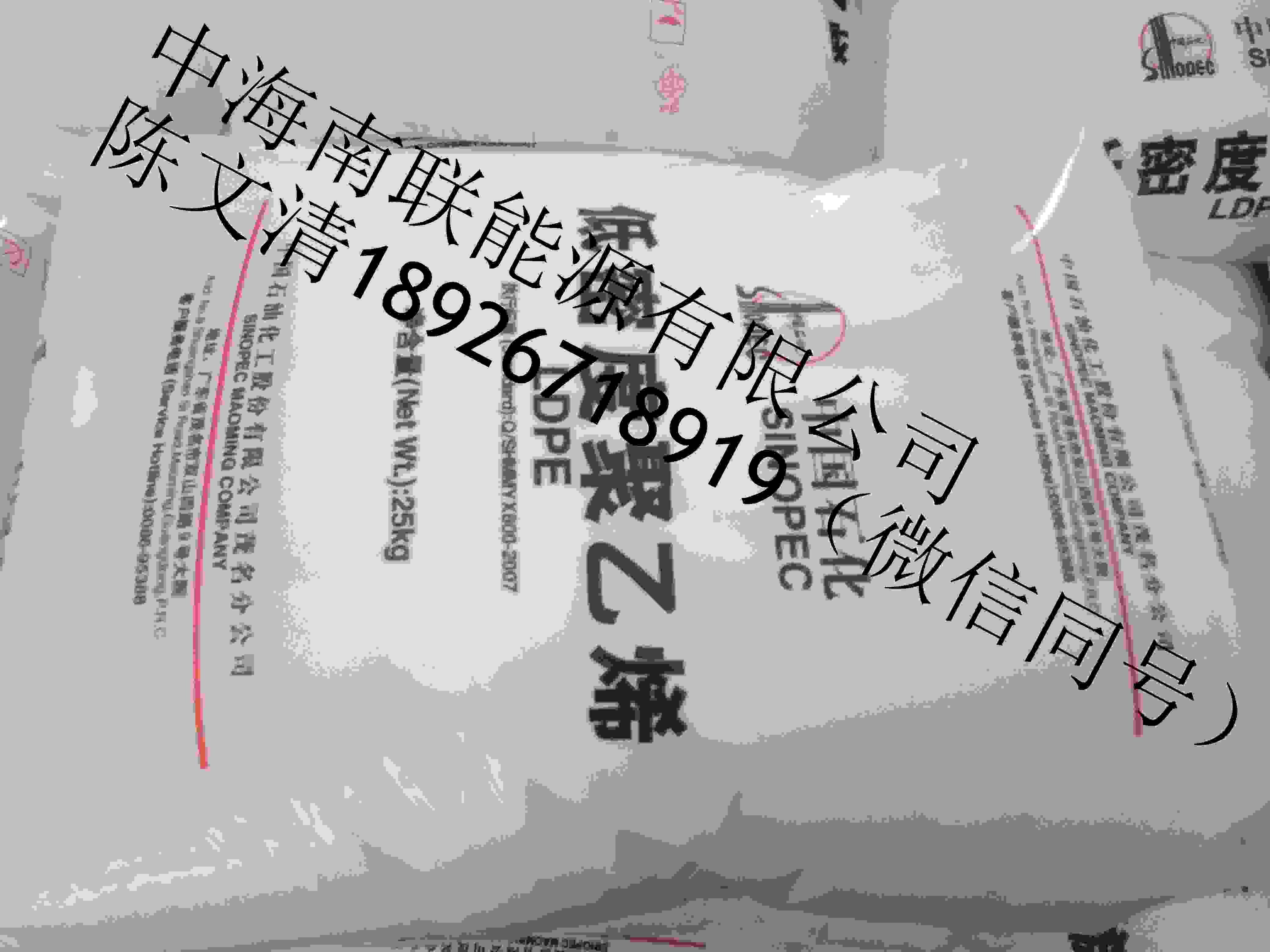 广东供销商供给聚丙烯(PPH-T03)