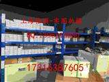 上海力士乐滑块R162272320,大量现货