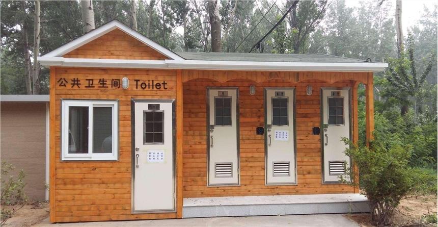 郑州环保移动厕所