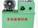 江苏滨海钢管缩颈压管收口机