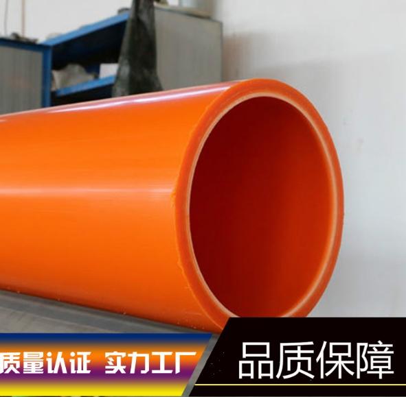 山東濰坊mpp電力頂管規格16010廠家加工定做工期短