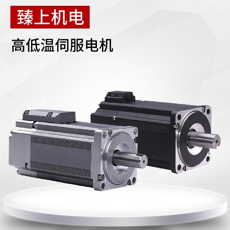 交流伺服电机高低温 -40度+120度 用于汽车疲劳测试 高低温试验箱内自动化检测