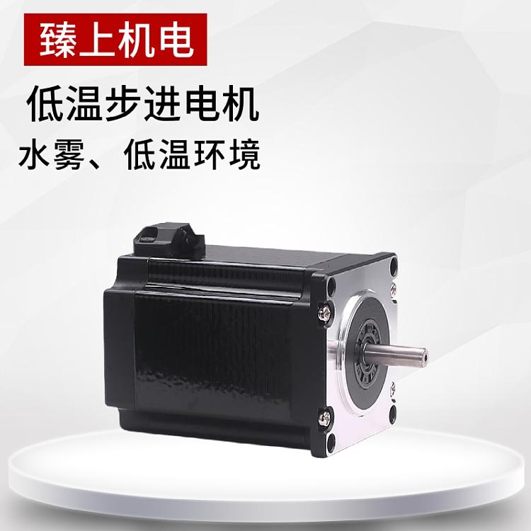 高低温步进 低温电机零下-60度 低温步进电机闭环可选 真空马达定制厂家