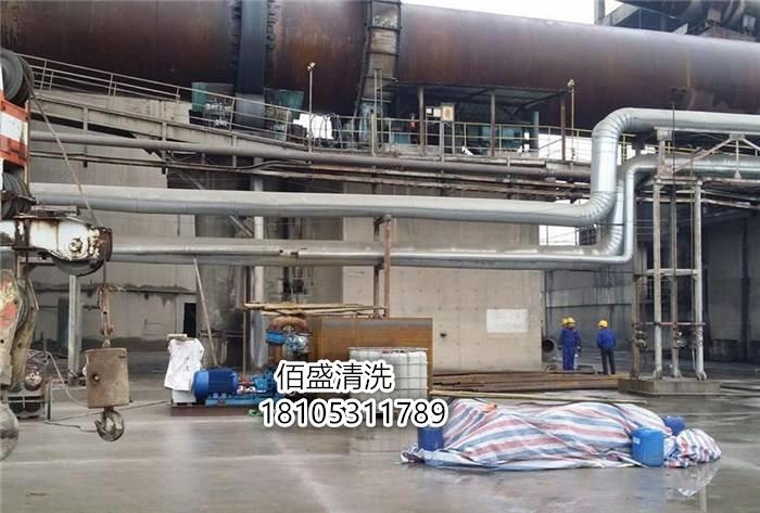承德清洗修工业锅炉冷凝器清洗