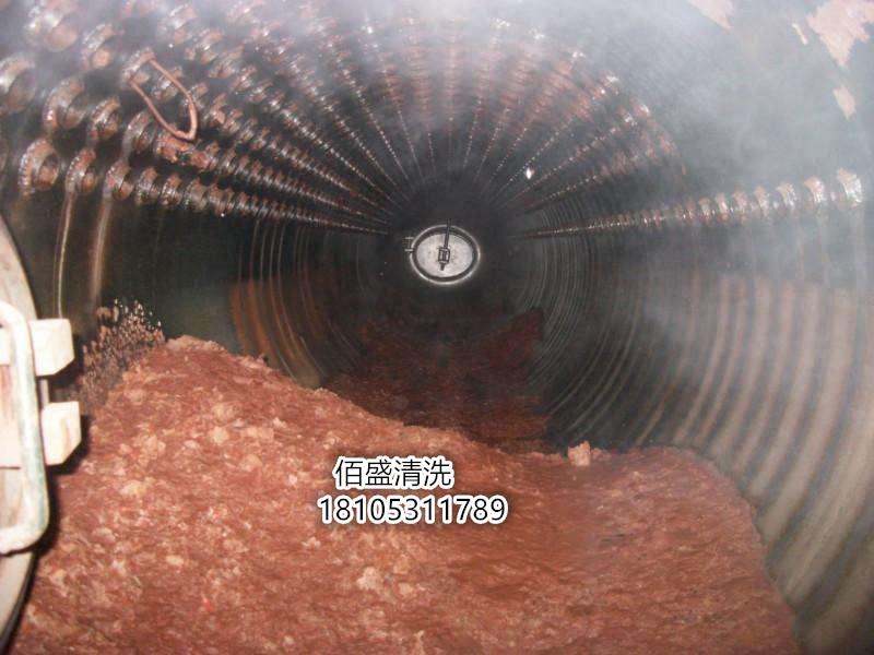 辽源清洗导热油锅炉-清理化工罐