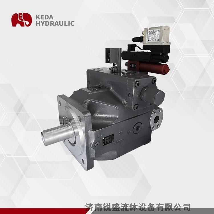 廣東科達液壓 A4VSO液壓泵 濟南銳盛 價格優惠