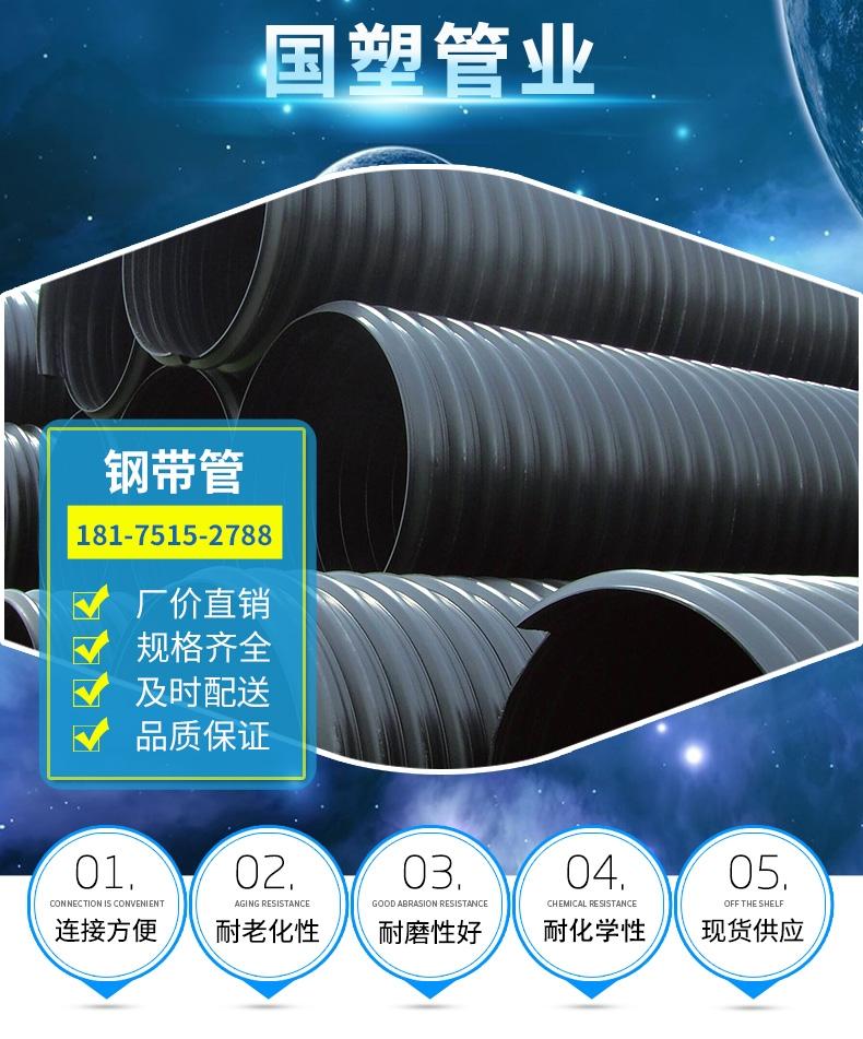 湖南高壓電力電纜保護套管廠 郴州雨水沉泥井哪里買