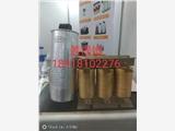 低壓電容器電抗器|串聯電抗器|空心電抗器