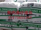 赤峰抹面砂漿添加劑樹脂(干粉)廠家直銷