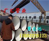 IPN8710防腐钢管厂家市场报价