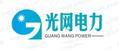安徽光网电力设备有限公司