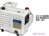 供应飞越VSV-040单级旋片泵 包装机真空泵 注塑机脱泡抽气泵  雕刻机吸附气泵