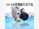 上海日上XD-100旋片泵 包装机真空泵浸渍机抽真空气泵