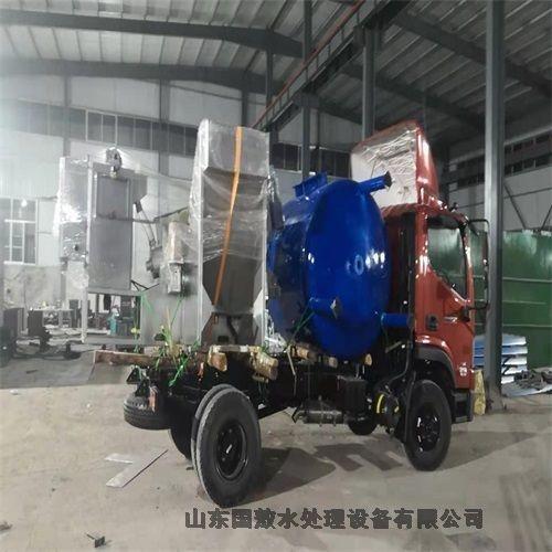 廣東深圳市化學實驗室污水處理設備生產商售后有保障