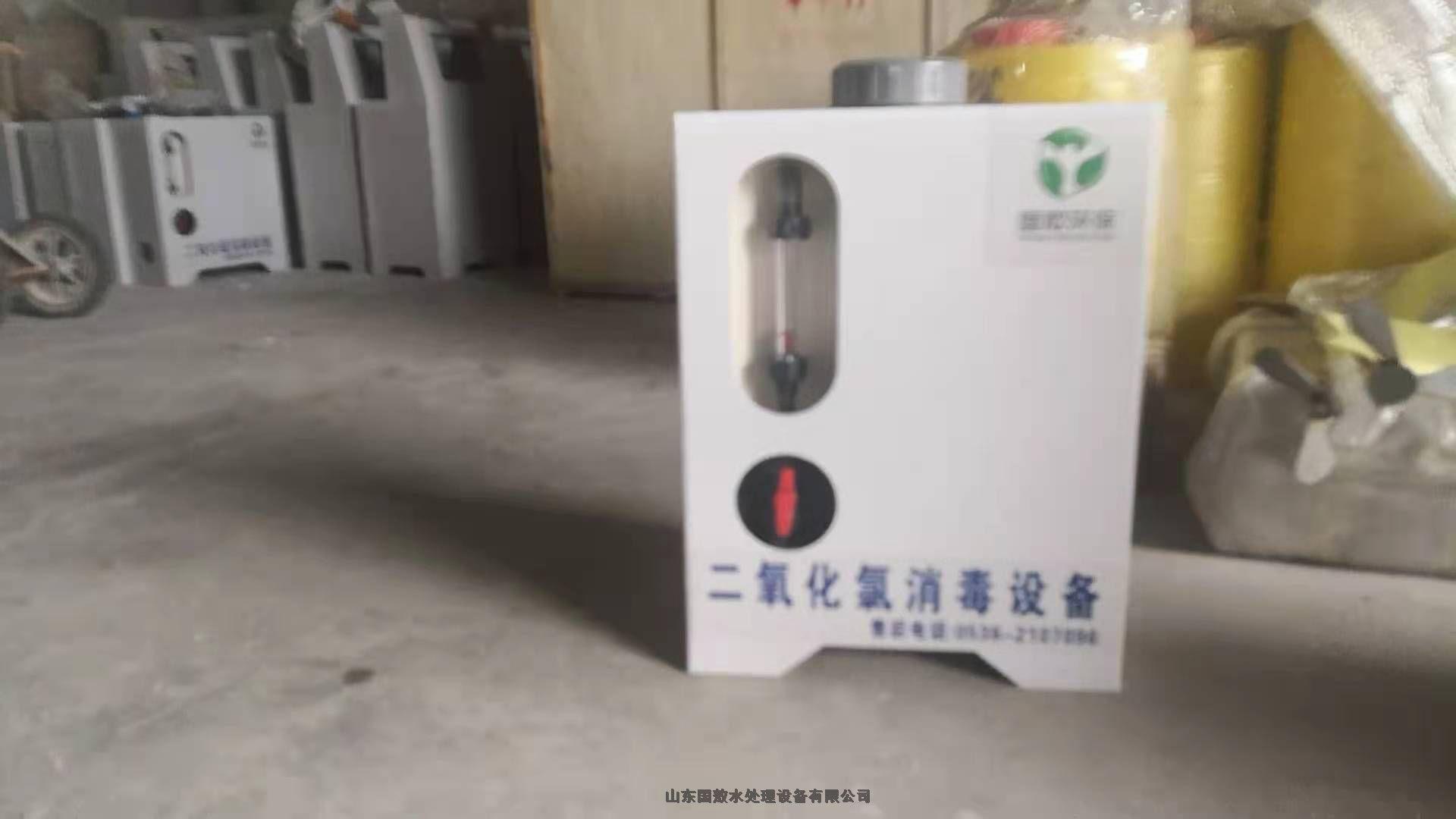 北京自来水厂消毒设备国敖厂家批发