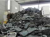 浦東回收廢不銹鋼-廢品回收公司