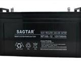 美國山特電池 VSASVNTEK ups蓄電池 12v100Ah /20HR