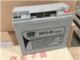 KE金能量电池 KE/UPS电源蓄电池OSS12-150