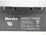 徐州MercKe默克爱克赛ups12V7AH蓄电池替代NXH7-12