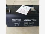 通力源12V150AHups电源蓄电池现货优惠