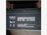 荊門安德松蓄電池NP12-100ups電源12V100Ah安裝方法