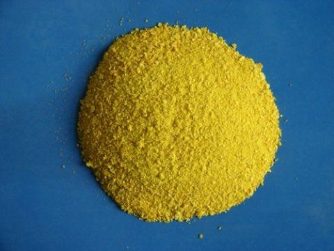 重慶開縣聚合氯化鋁經銷商訂做聚合氯化鋁經銷商訂做