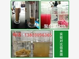 辽宁省沈阳市工业污水处理三和一聚合氯化铝多少钱一吨