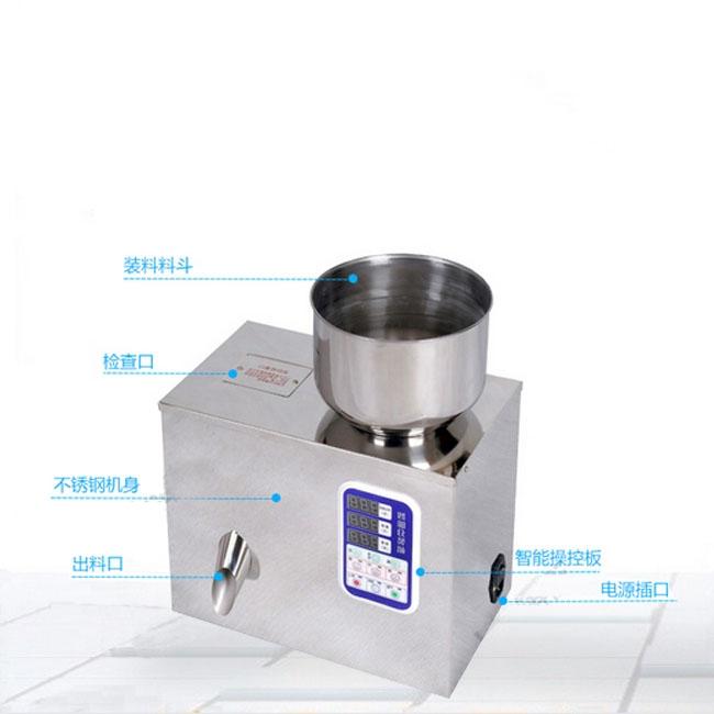 藕粉分装机 面粉自动分装机
